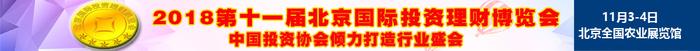 金融博览会_1100-80方舟财经副本.jpg